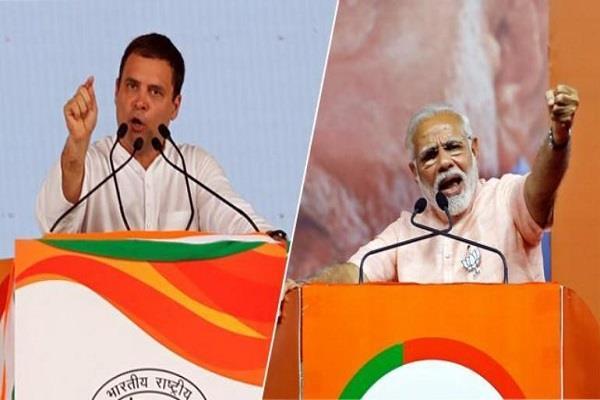 rahul s message of appeasement politics for wayanad election modi