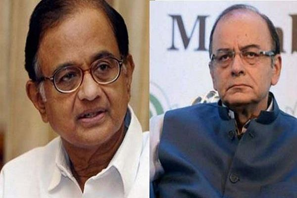 in the bjp government infiltration why the number of dead  chidambaram