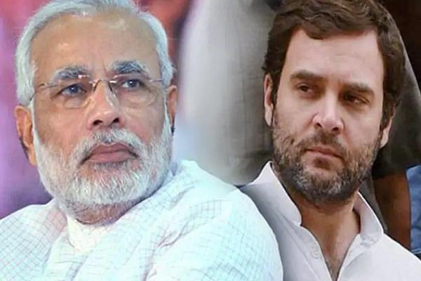 modi and rahul stop putting allegations on each other