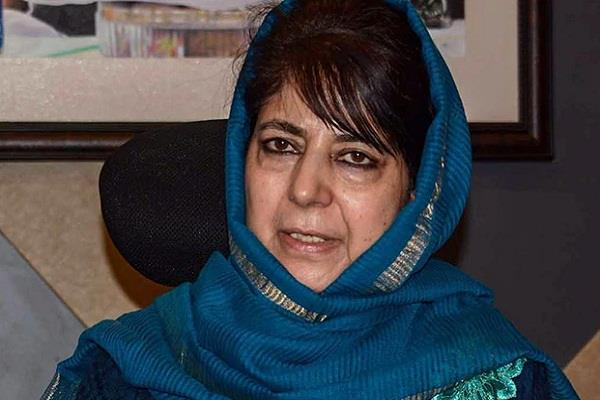 mehbooba mufti for seas fire also ask the government of pakistan