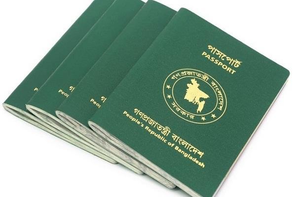 ban on travel permit in bangladesh