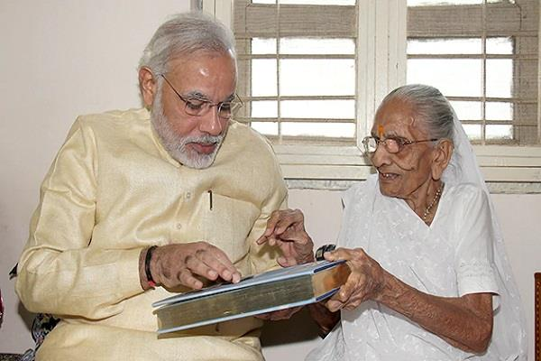 pm modi will go to gujarat today mother will bless