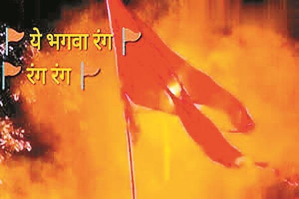 end of hindu humiliation politics
