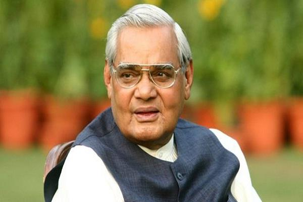 vajpayee wins the heart of gomang who drops his own government