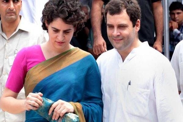 congress is bent on making self goal