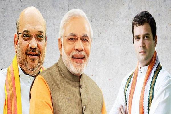 amit shah and rahul gandhi today on the state tour modi s roadshow