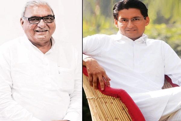 parents  reputation at rohtak kurukshetra hisar and bhiwani is also at stake