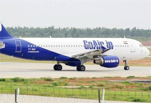 emergency landing of goair aircraft 180 passenger survivors left over