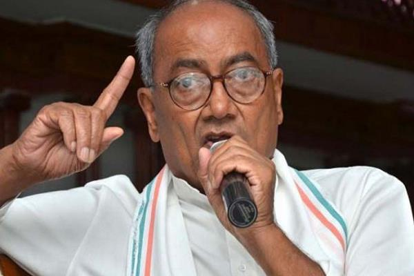 digvijay singh s claim congress wins in bhopal
