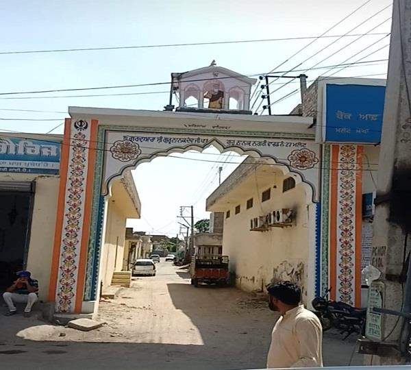 malout gurudwara