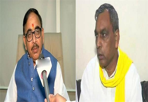 om prakash rajbhar crosses all limits of ministerial post  mahendra nath pandey
