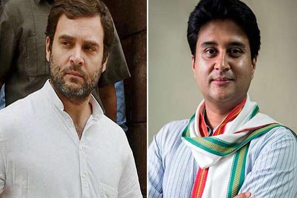rahul gandhi demands resignation