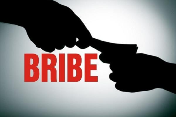 amidst the bribe of bribe in mp
