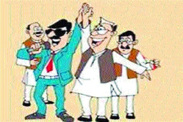 team changing leaders await lok sabha election results