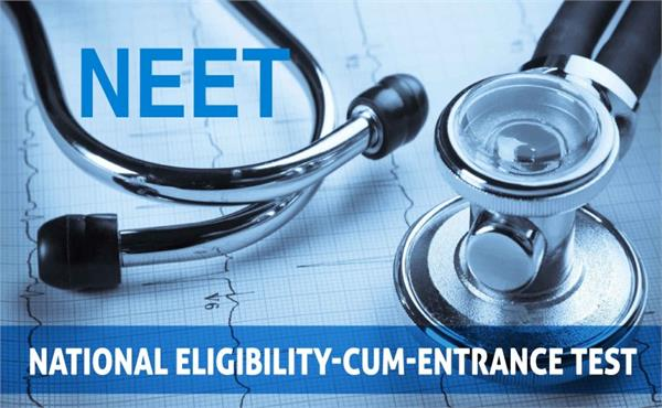 neet 2019 the answe key will be released after may 20
