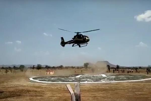 digvijay singh s helicopter was about to leave somewhere else due to confusion