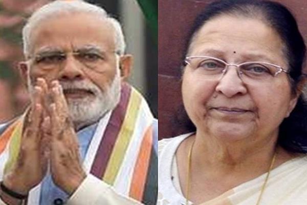 pm praises sumitra mahajan says tai in bjp can scold me