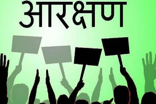 the demand of the reservation to threaten by the karni sena