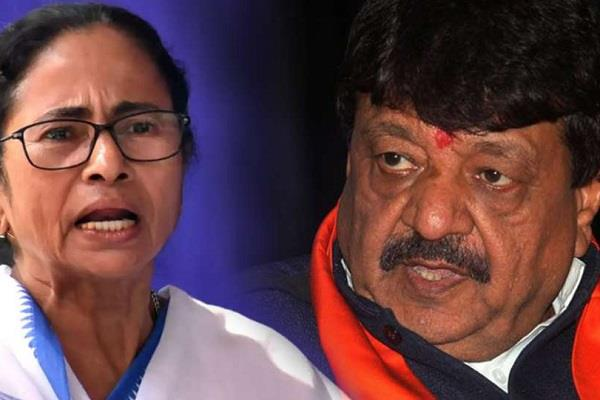 kailash blames mamta banerjee says bjp threatens life