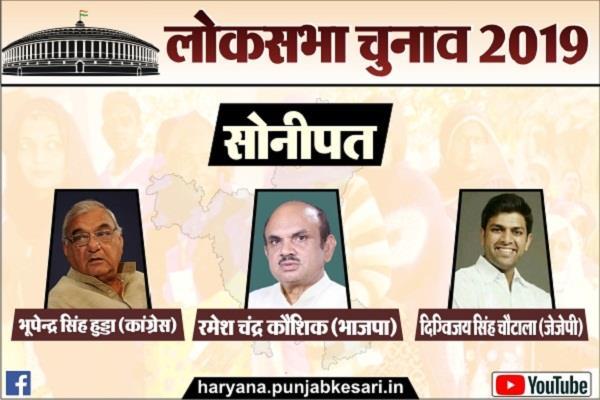 loksabha election challenge on 10 seats between these candidate