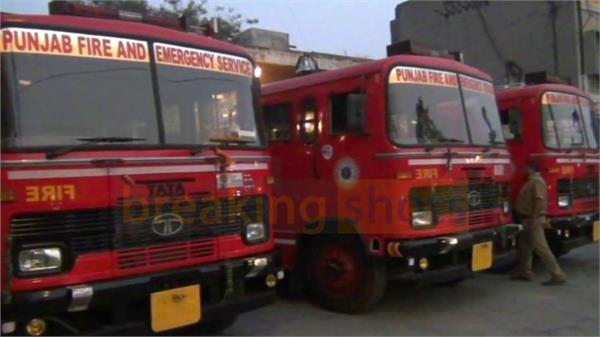 fire brigade facilities