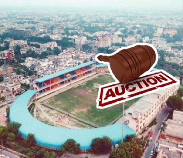 guru gobind singh stadium auction