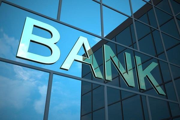 syndicate bank  joba salary candidate bank recruitment