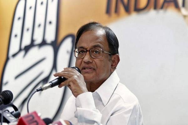 p chidambaram congress congress bjp