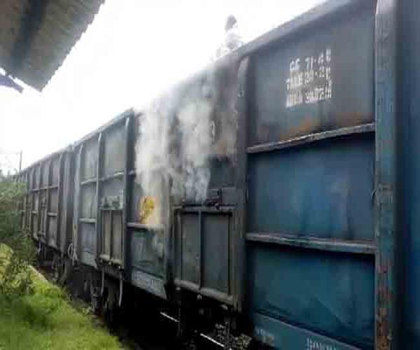 auraiya fire in a wagon of a freight train carrying coal