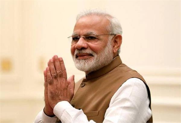 narendra modi punjab visit