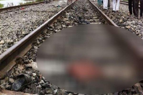 man died due to train