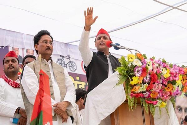 akhilesh yadav statement