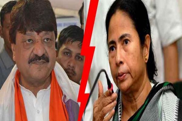 tmc s 50 leaders included in the bjp mamta spoke on vijayvargiya