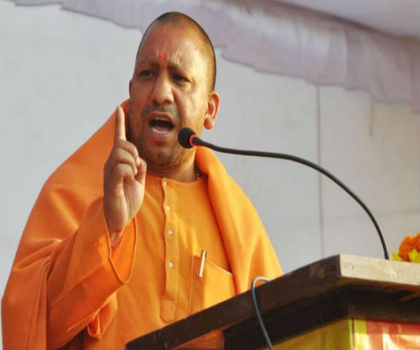afraid to go to jail in the election one has become  corrupt  yogi