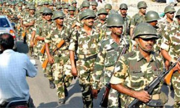 demand for deploying paramilitary force in bathinda