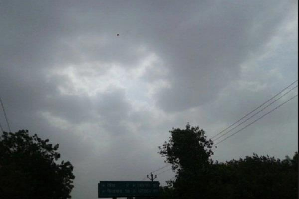 jalandhar weather today