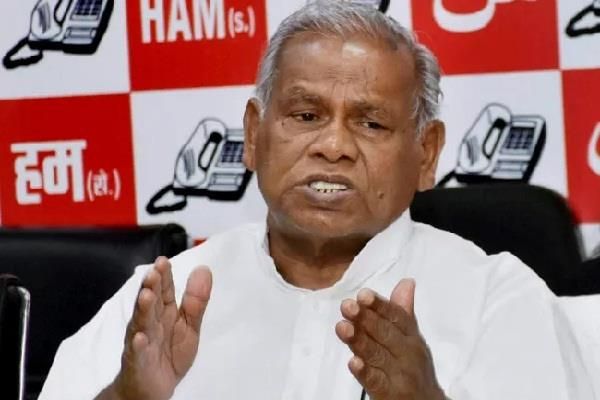 jitan ram manjhi told the reason for the defeat in election