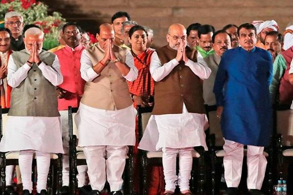 modi s first meeting of the cabinet today