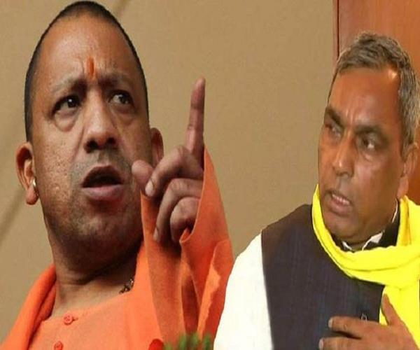 yogi s recommendation from governor op raji sacked from cabinet