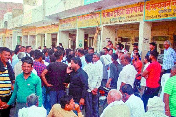 2 lakh looted by showing a revolver in the market