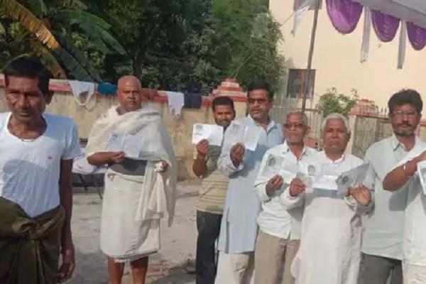 uma shankar singh voted