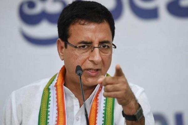 khattar government paper leak government randeep surjewala