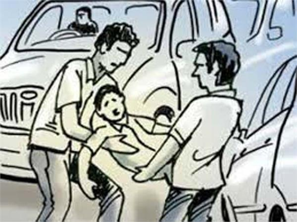 kidnapping person returning to village on son s birthday