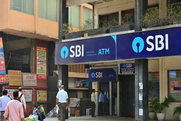 sbi customers meet for a second time in a month