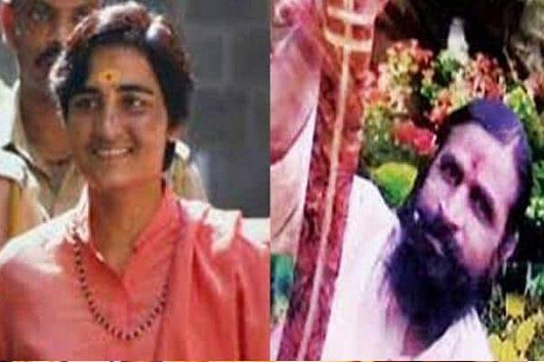 progress of thakur raipuran to congress case of murder case