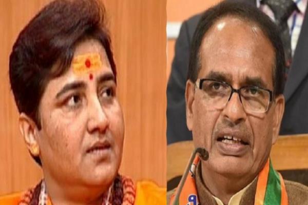 congress joins saffron terrorism framed sadhvi for conspiracy shivraj