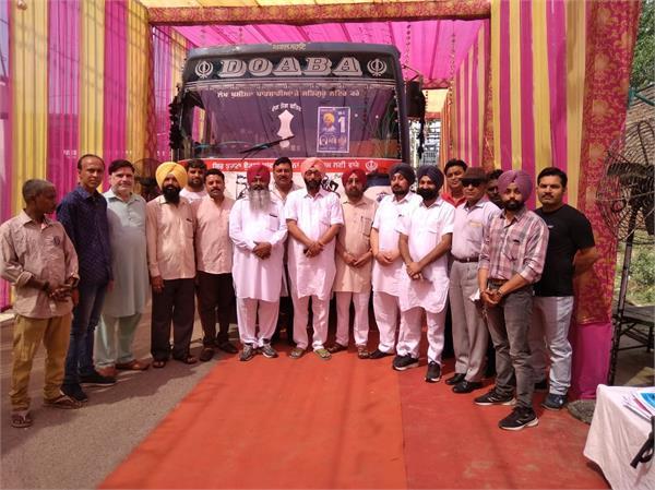 annual jagaran in chintappurni dham today free buses depart