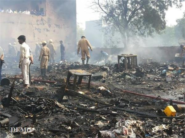 50 slums burnt in fire