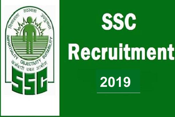 ssc mts recruitment 2019 vacancy on 10 000 posts out of this department
