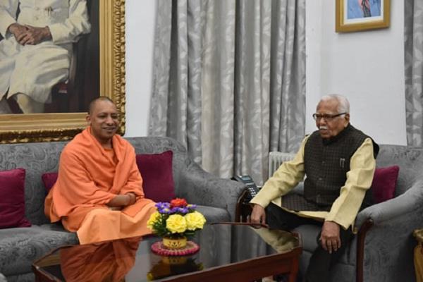 cm yogi meet governor
